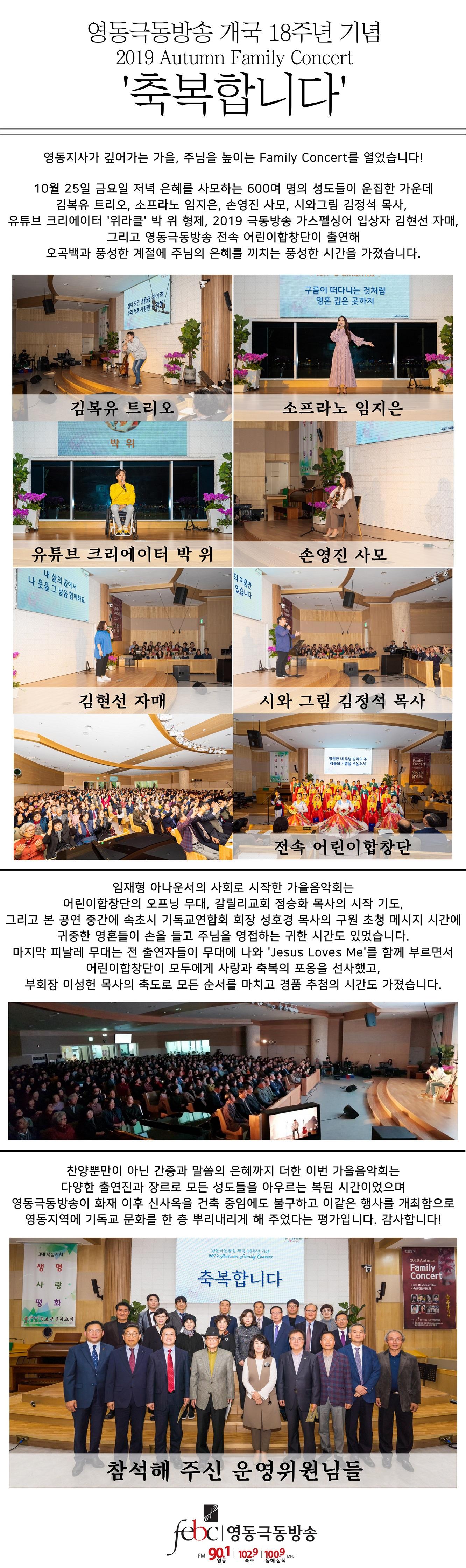 극동방송-게시판-업로드-사진-31 (2).jpg
