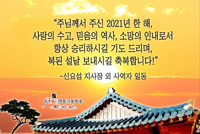 #신년카드 복사(범용).jpg
