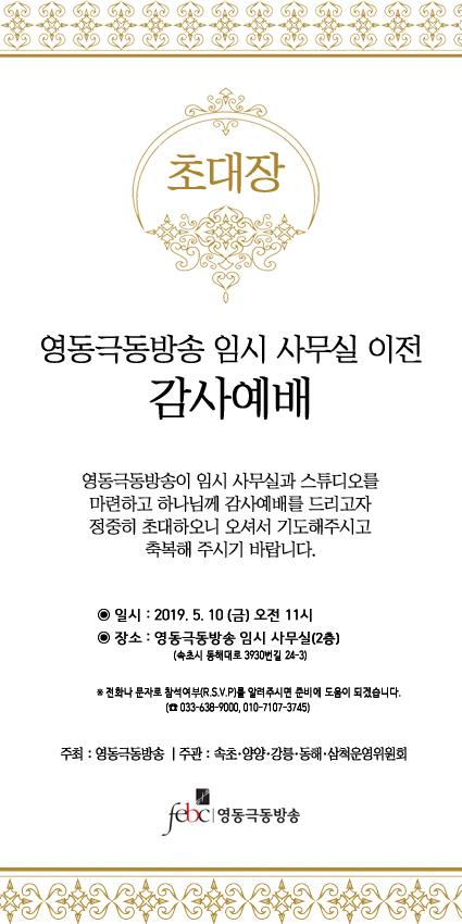 #초대장2 복사.jpg